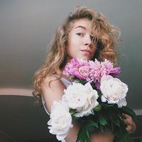 Александра Кумылина