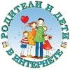 Дети и любовь