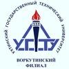Воркутинский филиал УГТУ. Официальная группа