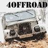 4OFFROAD - доступное внедорожное оборудование