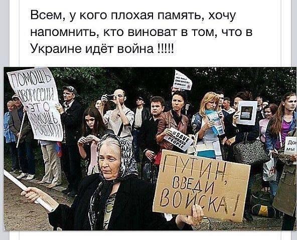 Решение по возвращению Крыма - за крымчанами, - Горбулин - Цензор.НЕТ 51
