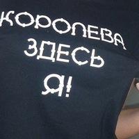 Сашунька Кочетова