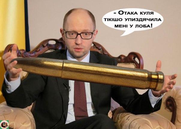 Яценюк призывает ВР поддержать законопроекты по повышению соцстандартов - Цензор.НЕТ 9625