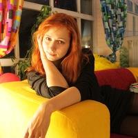 Валерия Прибыльская