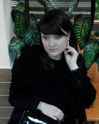 Ирина Горбылева
