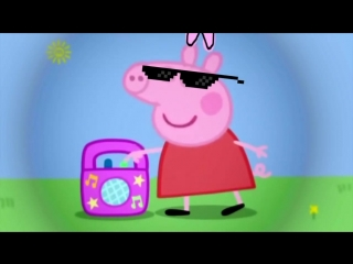 Май нигга стайл свинка Пеппа