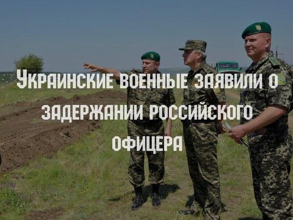 новости украины на сегодня видео онлайн