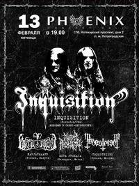13.02 INQUISITION (CO) +support - PHOENIX (С-Пб)