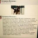 Катеринка Фетисова фото #31