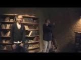 Лион ft Guf - Танцы с волками