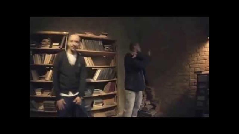 Лион ft Guf Танцы с волками
