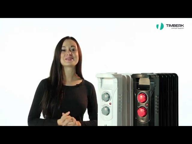 Обзор маслонаполненных радиаторов Timberk серии Advenced, Blanco EXT и Noir EXT