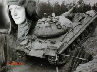 Слава танкистам ГСВГ! С Праздником! Ветеран ГСВГ