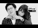 [MV] Mad Clown(매드클라운) _ Fire(화) (Feat. Jinsil(진실) Of Mad Soul Child)