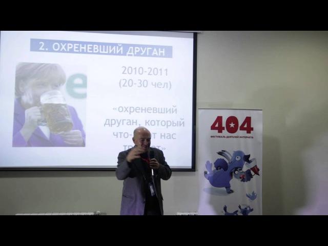 Сергей Котырев - Какой Power Distance в вашей компании.