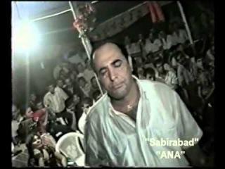 ����� ����� - ��� ����� - Manaf Agayev - Ana mugam (Sabirabad toyu)
