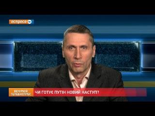 Із-за конфлікту на Донбасі, ми забуваємо про Крим