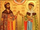 С Днём семьи,любви и верности!Петр и Феврония Муромские.