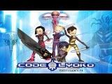 Code Lyoko - Episode 85 Kadic Bombshell