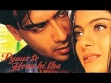 Pyaar To Hona Hi Tha - Ajay Devgan Full Movies -Kajol - Hindi Movies 2014 Full Movie - Full Movies