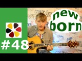 Muse new born cover acoustic guitar- разбор на гитаре, вступление, бой, перебор.