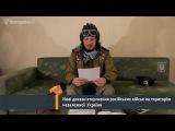 Российские войска вторглись на Украину! Новые доказательства!!!