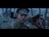 Солнечный удар - Трейлер  (HD). Фильм Никиты Михалкова.
