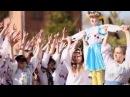 Діти України За Єдину Україну