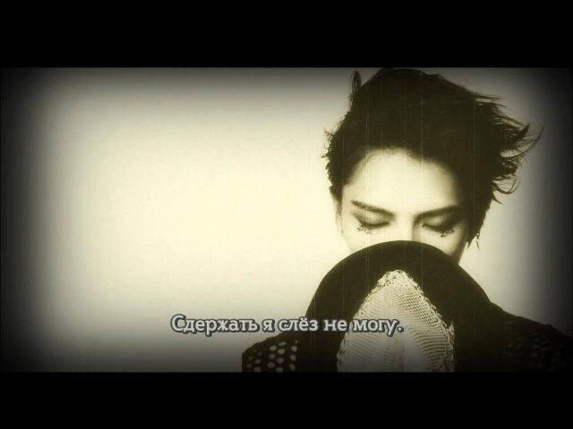 Healing for Myself(나만의 위로 Namanoe Wiro) - Kim Jaejoong(김재중) рус саб