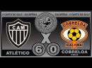 Atlético MG 6 x 0 Cobreloa CHI - Taça Libertadores 2000