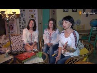 Як на Луганщині зустрічали День вишиванки
