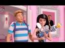Барби жизнь в доме мечты | 1 сезон 18 серия Уменшитель