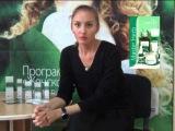 Мастер Херб - отзыв ТатьяныЛазаренко (Джанкой0