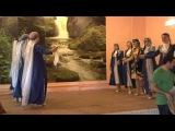 Амшенский танец Ал Ай Лух