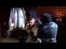 Казнь Мустафы русский перевод - Великолепный век