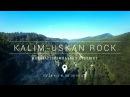 Скала Калим-ускан (видео с воздуха) / Kalim-uskan Rock (Aerial Video)