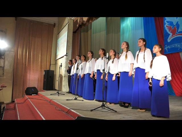 Смешанный хор Родники России(г. Арсеньев) - Вся Россия и Отечество