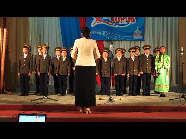 Детский хор Казачата (г. Арсеньев) - Песнь Богородице