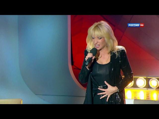 Ирина Аллегрова Птица Ток-шоу Прямой эфир » Freewka.com - Смотреть онлайн в хорощем качестве
