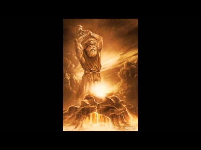 Предсказание Бога Перуна .... Красивые кртины Древних Богов Русичей под красивую славянскую музыку.