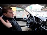 Мерседес-Бенц тест-драйв внедорожников в городе Иваново 2015 год (Mercedes-Benz SUV Tour 2015, Иваново)