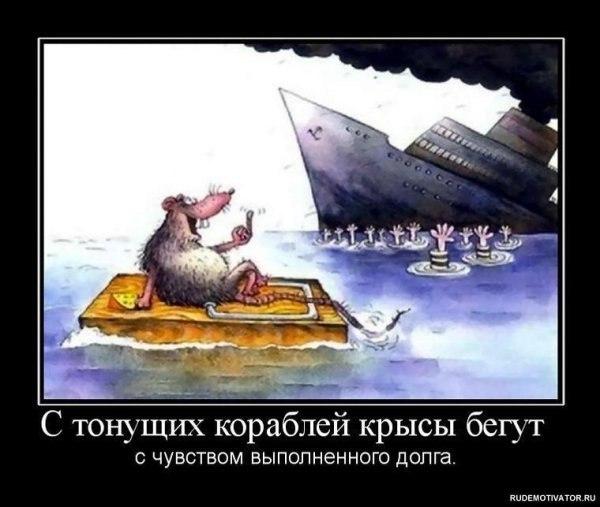 Российский пропагандист Киселев судится с ЕС, чтобы с него сняли санкции - Цензор.НЕТ 9354