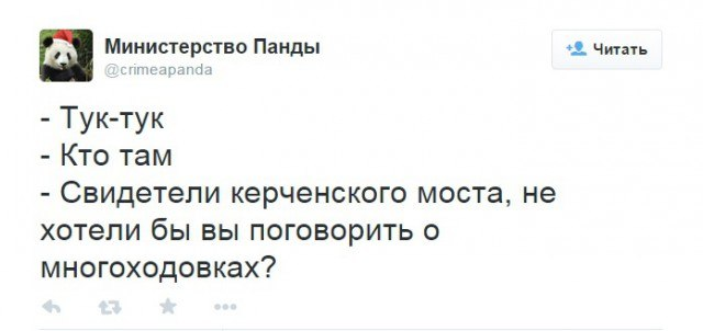 """Сирийская оппозиция попросила у Лондона зенитное оружие для борьбы с российскими самолетами, -  издание """"Sky News Arabia"""" - Цензор.НЕТ 9282"""