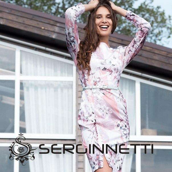 Сергинетти платье