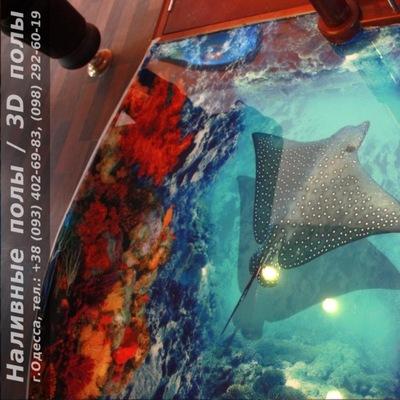 Эксклюзивные наливные-полы одесса ремонт гидроизоляция фонтанов