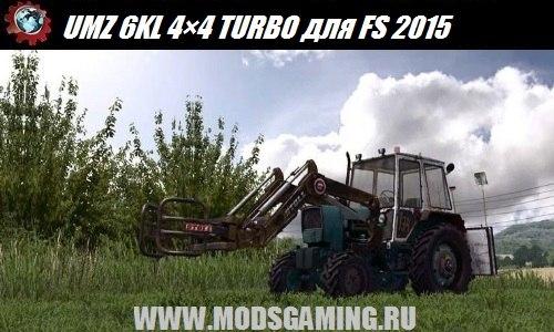 Farming Simulator 2015 download mod tractor UMZ 6KL 4 × 4 TURBO
