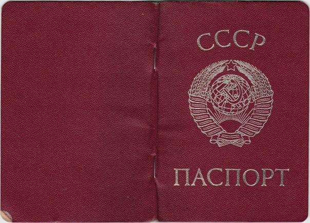 Сотни американских шпионов в период холодной войны были пойманы в СССР по глупейшей причине