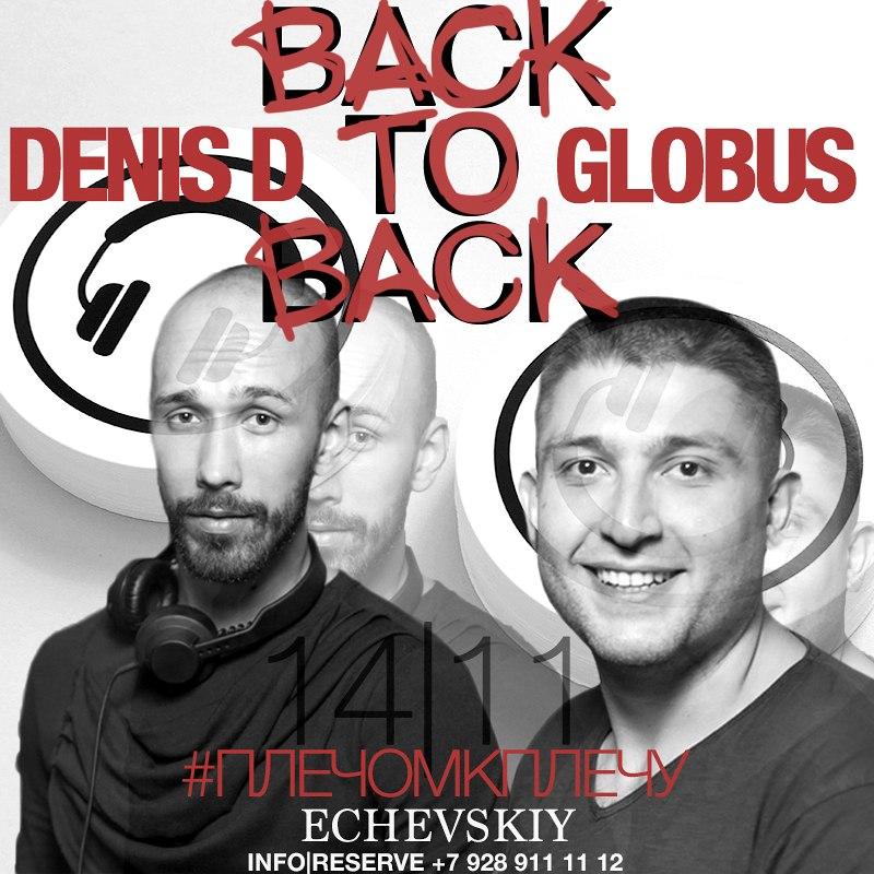 Афиша Пятигорск BACK TO BACK / 14 НОЯБРЯ / ECHEVSKIY