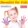 Benedict for Kids
