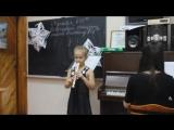 Уроки игры на блок флейте